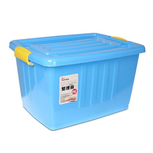 Hot-sale PE Storage Box with Pulley in Bottom
