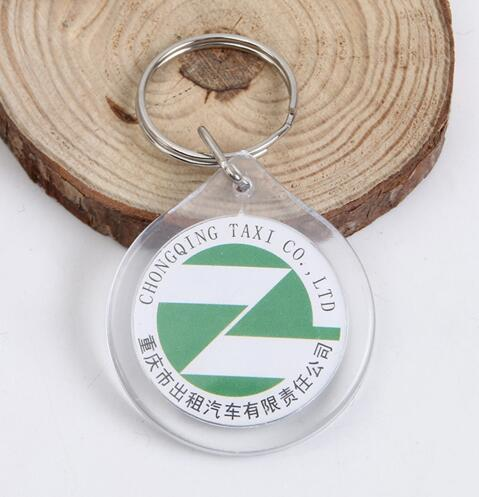 Promotional cheap rectangle shape acrylic keychain/mm-wholesale com