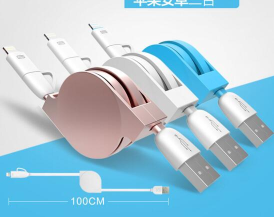 Good quality 3 in 1 usb charger cable for iphone 6s