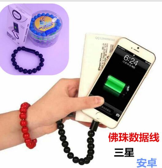 Promotional pink color bead bracelet usb cable bracelet