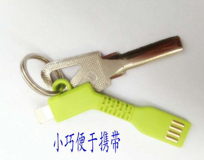 Promotional with usb flash drive and usb cable keychain