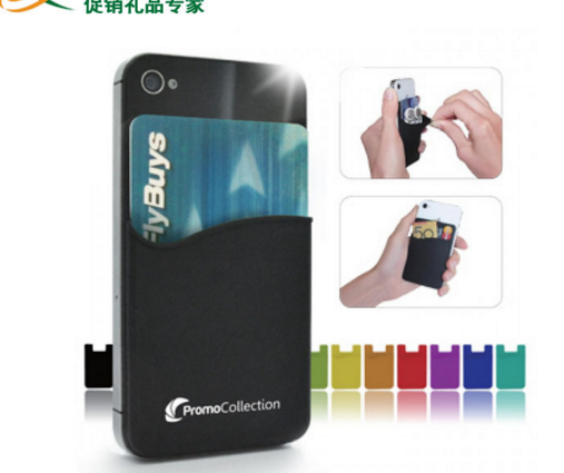 Promotional mobile phone silicone card sticky holder