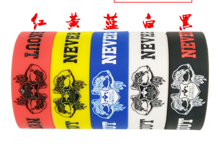 Customize color and size emboss and fill color silicone wristband